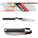 Picture of Z-Saw Japanese Saw V Handy 200 Folding Carpentry Saw - 200mm - 18411