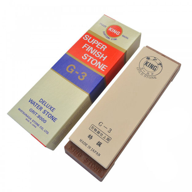 Picture of King Japanese G-3 Waterstone Polishing - G-3 8000g